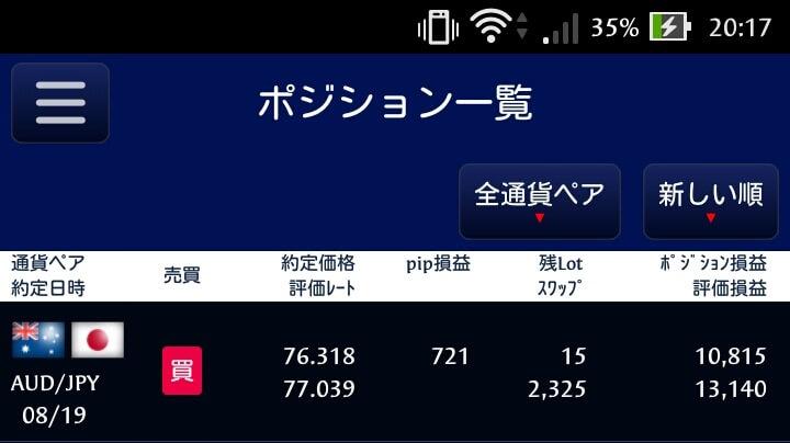 screenshot_2016-09-21-20-17-47-crop
